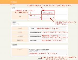 reserve_input